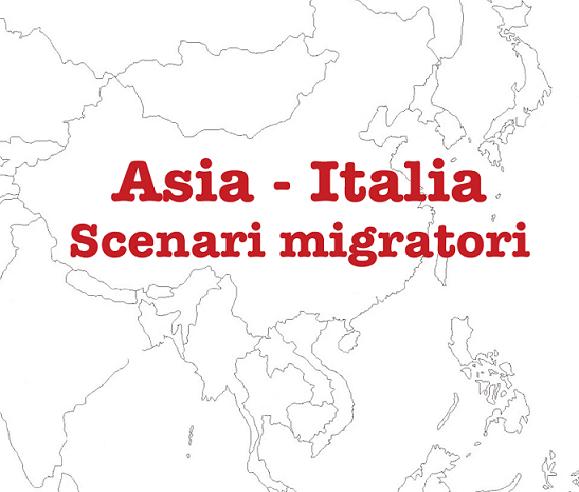 Asia – Italia. Scenari migratori