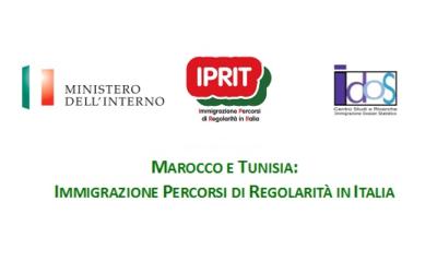 Progetto IPRIT II Tunisia