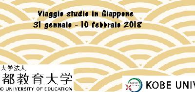VIAGGIO STUDIO IN GIAPPONE