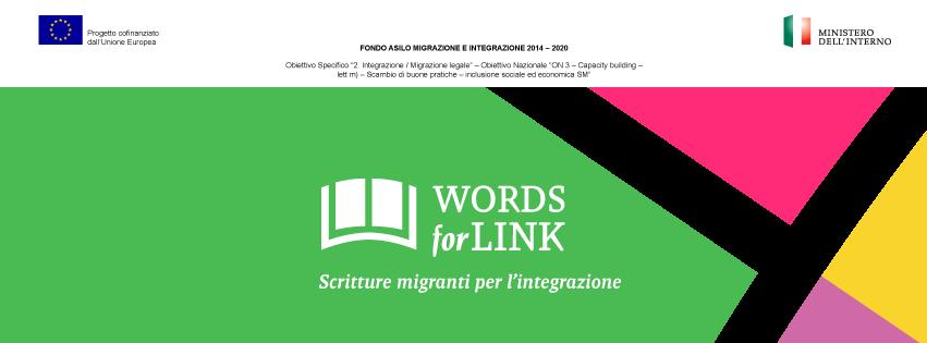 """""""Words4link – scritture migranti per l'integrazione"""""""