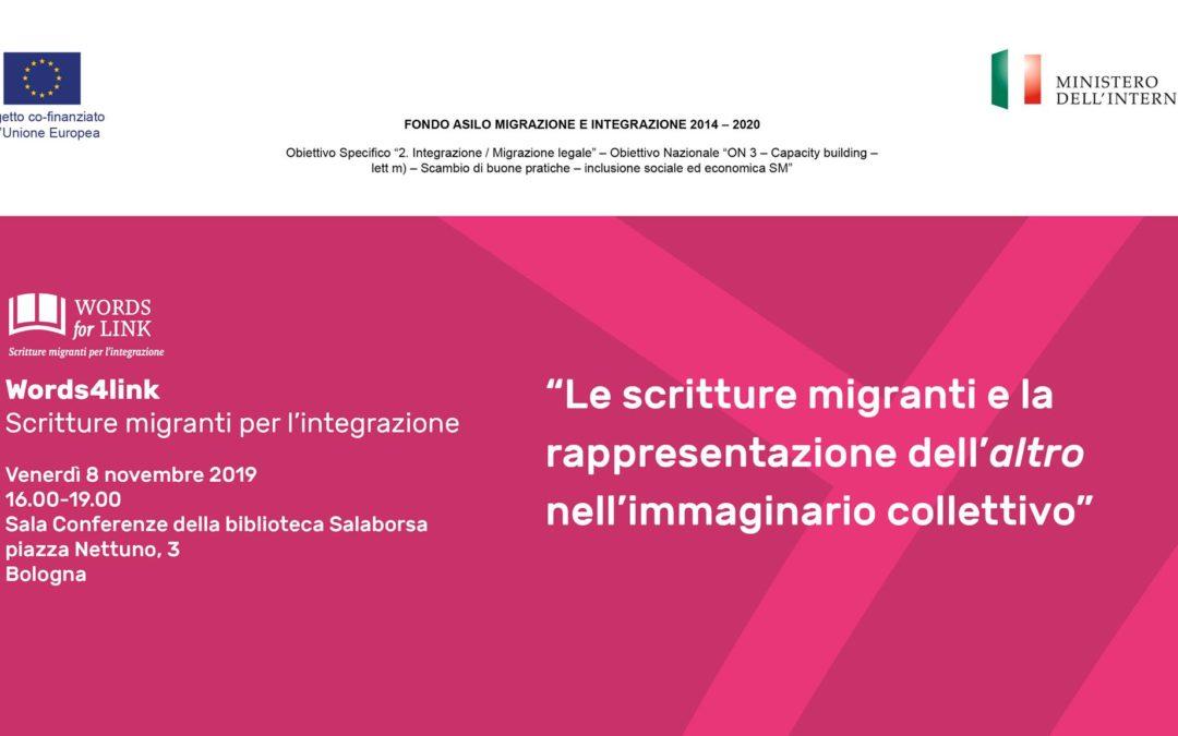 Le scritture migranti e la rappresentazione dell'altro nell'immaginario collettivo