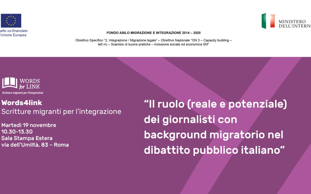 """Roma, 19 novembre 2019. Convegno """"Words4link – Scritture migranti"""""""